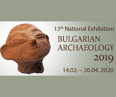 New Finds at the Bulgarian Archeology 2019 Exhibition Reveal the History of 26 sites