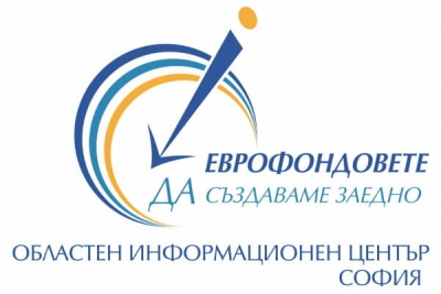 "Project of the Program ""Competitiveness and Innovation in Enterprises"""