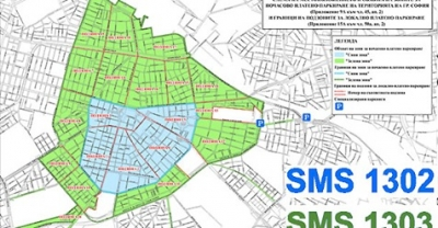 "The ""blue"" and ""green"" zone in Sofia is restored from May 7"