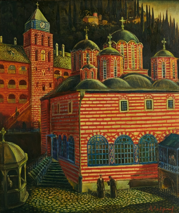 Garden of Spirituality. Mount Athos and Bulgarian Art from Early to Mid-20th Century
